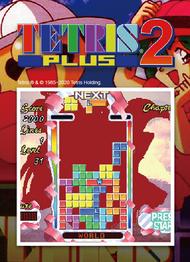 Tetris® Plus 2